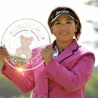 Proud moment: Yumiko Yoshida holds the Samantha Thavasa Ladies' winner's prize on Sunday in Ami, Ibaraki Prefecture, after emerging victorious in a two-hole playoff. | KYODO