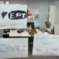 Greece's ERT remains on air despite closure as employees revel in independence