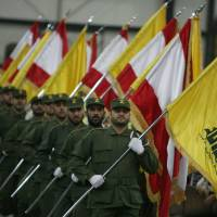 Hezbollah military wing added to EU terror list