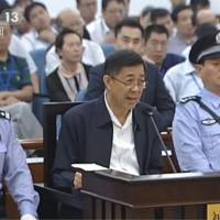 Bo tears into witness in new twist during graft trial