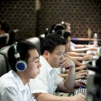 Chinese Internet struck by 'largest cyberattack' ever