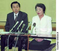 When hotel boss Tadao Eguchi (left) was asked why he banned former Hansen's disease sufferers from using a hot-spring resort he runs he claimed it was 'only natural'  as his staff lacked knowledge of the condition. A similar lack of awareness about how AIDS is spread is likely to see the number of cases shoot up in Japan.