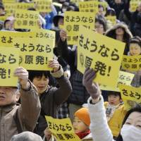Be heard: Anti-nuclear protesters, including some who survived the atomic bombings of World War II, gather in Hiroshima. The anti-nuclear movement has long had to deal with the kind of harassment that pollutes the Internet today. | KYODO