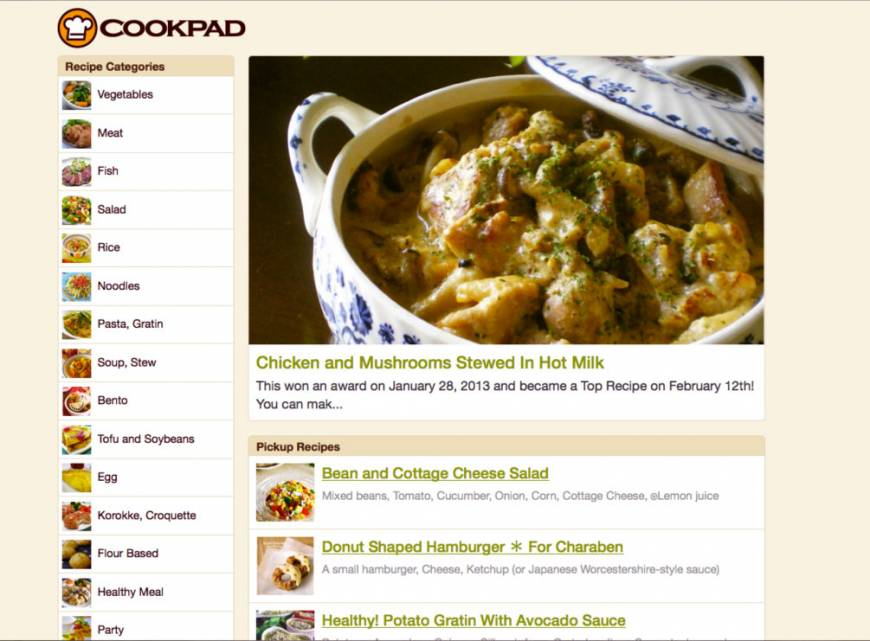 Translating japans top cooking site the japan times dine online recipe sharing website cookpad has the japanese market sewn up and many recipes are now available in english forumfinder Image collections
