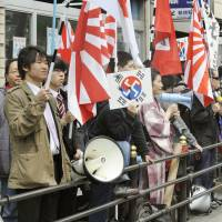 Freedom of hate speech: Members of the anti-Korean Zaitokukai rightist group demonstrate in March outside  Tsuruhashi Station in Osaka. Tsuruhashi is a largely Korean district that straddles the city's Ikuno and  Tennoji wards. | KYODO