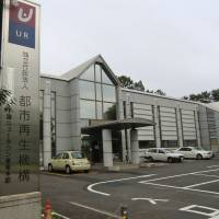 Managing the deficit: Urban Renaissance Agency's Chiba New Town headquarters in Inzai, Chiba Prefecture. | PHIL BRASOR