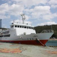 Island-hopper: The Ferry Zamami in Zamami Port after a two-hour crossing from Naha.   HILLEL WRIGHT PHOTO