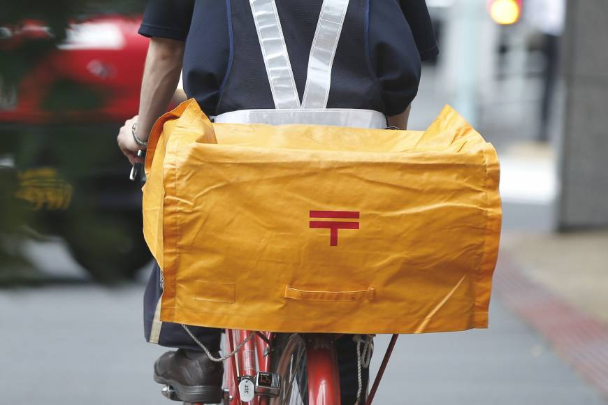 Japan Post makes foray into support services for elderly