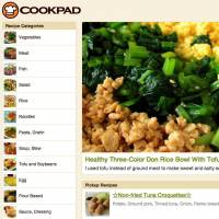 Cookpad has launched its English site, with more then 1,500 translated recipes.