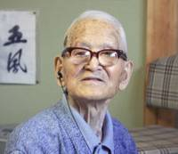 Oldest of the old: Jirouemon Kimura of Kyotango, Kyoto Prefecture, seen here in a photo taken April 19, at 113 is the oldest man in Japan. | KYODO PHOTO/KYOTANGO CITY