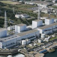 Online: The No. 3 reactor (second from left) at Tepco's Fukushima nuclear power plant was started up Thursday. | KYODO PHOTO