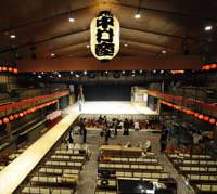 Curtain-raiser: A temporary kabuki theater, Osaka Heisei Nakamuraza, is opened for a media preview Thursday at Osaka Castle Park ahead of the start of performances Sunday by a troupe led by actor Nakamura Kanzaburo. | KYODO PHOTO