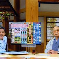 Getting air time: Former Nippon Ham Fighters manager Keiji Osawa (right) appears on Tokyo Broadcasting System Inc.'s 'Sunday Morning' talk show in July 2003.   TBS / KYODO