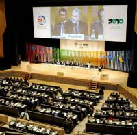 Biodiversity on the line: The COP10 conference kicks off Monday at the Nagoya Congress Center. | KYODO PHOTO