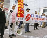 A group representing Japanese farmers protest Japan's possible participation in the Trans-Pacific Partnership Agreement.   KYODO PHOTO