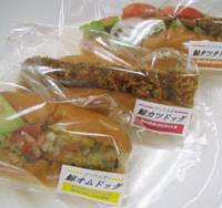 Whale wieners: Whale meat hot dogs are sold by a local merchants' association in the town of Kyonan, Chiba Prefecture. | KYODO PHOTO