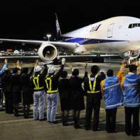 China, Haneda draw U.S. airlines