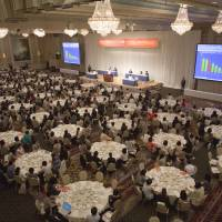 Ladies' night: About 800 people attend the 18th International Conference for Women in Business in Tokyo's Odaiba waterfront district Sunday. | COURTESY OF EWOMAN INC.