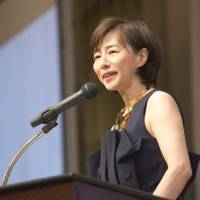 Kaori Sasaki, founder & CEO of consultancy ewoman Inc., delivers a speech. | COURTESY OF EWOMAN INC.