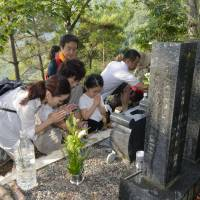 Victims mourned on 28th anniversary of JAL jet crash