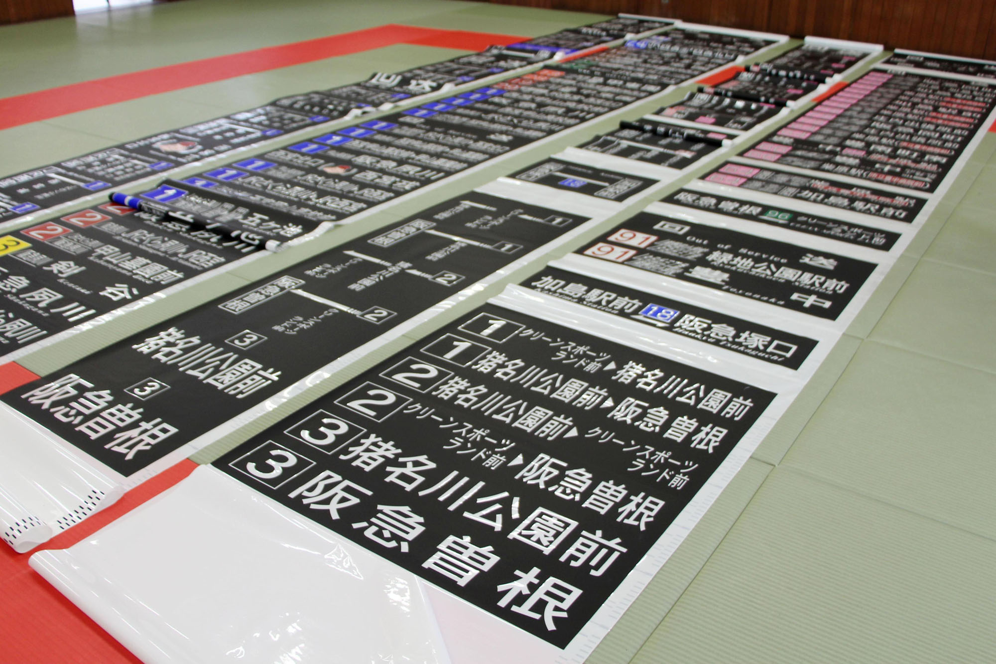 Out of service: Bus destination signs confiscated from the home of a bus buff who was arrested for allegedly stealing them are displayed Thursday at Yodogawa Police Station in Osaka. | KYODO