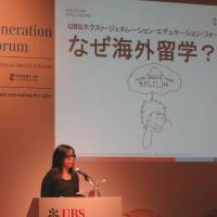 Outward looking: Anna Esaki-Smith, editorial director at the British Council in Hong Kong, addresses the audience at a forum on overseas study in Tokyo on Aug. 22. | KAZUAKI NAGATA