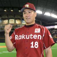 Team leader: Eagles hurler Masahiro Tanaka picks up his 15th victory of the season on Friday in a complete-game effort against the Hokkaido Nippon Ham Fighters. Tohoku Rakuten prevailed 4-1 at Sapporo Dome. | KYODO