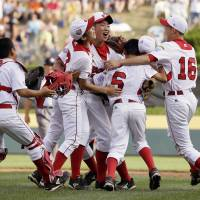 Japan repeats as Little League World Series champion