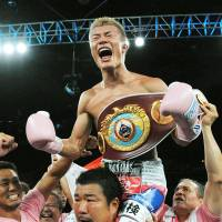 Boxing: Youngest Kameda brother wins WBO bantamweight crown