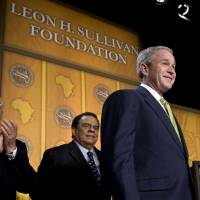 Leon H. Sullivan Foundation: the implosion of a legacy