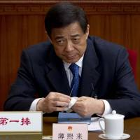 Bo Xilai's bribery trial begins with China courts in spotlight