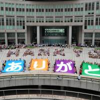 Gratitude: About 600 people spell out 'Thank You' in front of the Tokyo Metropolitan Government Building in Shinjuku Ward Sunday morning after it was announced that Tokyo would host the 2020 Olympics and Paralympics.    YOSHIAKI MIURA