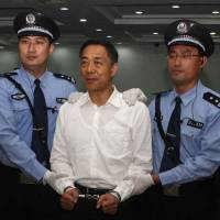 Bo sentenced to life in prison over corruption