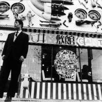 The outsider: Shuji Terayama stands outside the Tenjo Sajiki theater | COURTESY OF WATARI-UM
