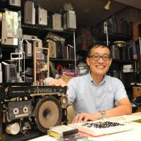 Rescuing gadgets from the  golden age of 'Made in Japan'