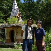 Green thumbs: Kenji (left) and Tomoko Usui in front of their seed bank. | WINIFRED BIRD