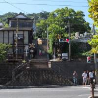 A stone staircase from Onomichi city, leads to Setouchi Minato no Yado, which sits, hidden from view on the Senkoji Temple hillside . | PHOTO BY SATOKO KAWASAKI