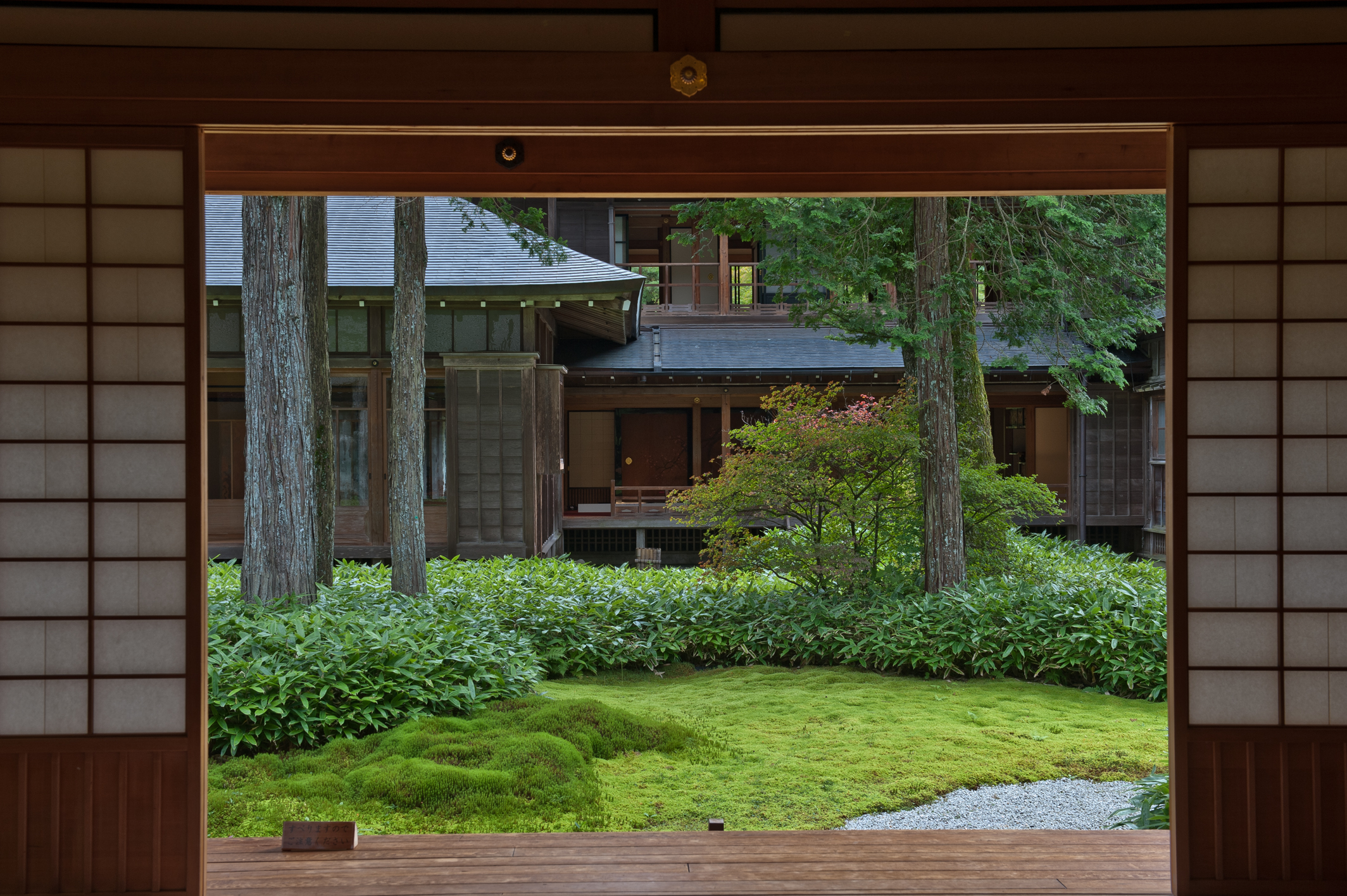 Past and present: The main structure of the Tamozawa Imperial Villa was relocated to Nikko from Akasaka in Tokyo in 1899, and its garden boasts design touches from as early as the eighth century. Its inner garden is dominated by luxurious swaths of moss. | STEPHEN MANSFIELD