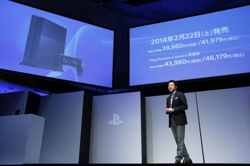 U.S. holidays to slow PS4 Japan debut