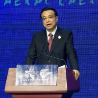 Chinese Premier Li Keqiang will attend and address the opening ceremony of Summer Davos on Sept. 11. | AFP-JIJI