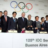 Capital strikes gold with 2020 Olympics