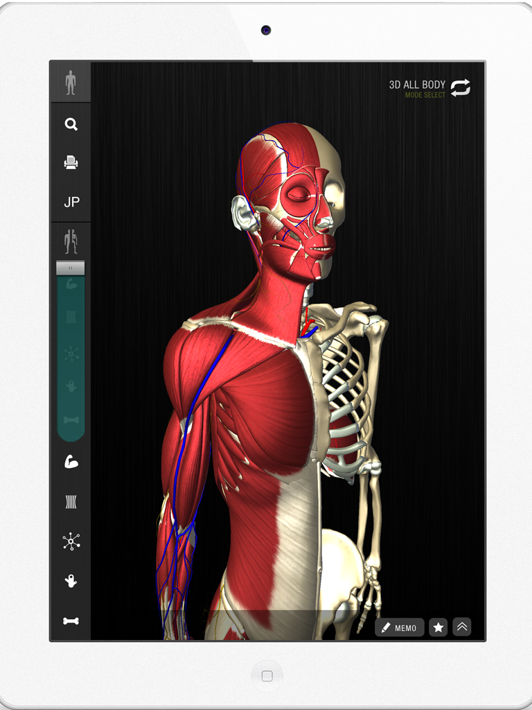 Anatomy App Gives Users A Better Understanding Of The Human Body