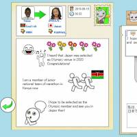 Game time: The activities Pangaea offers over the Internet are designed to get children from different countries to empathize with one another. | NPO PANGAEA