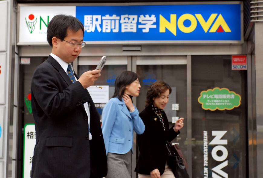 Nova reinstated as name of English-language school chain