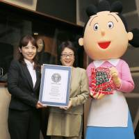 Voice behind the toon: Midori Kato (center), the voice actress who has been playing the title character in 'Sazae-san' since 1969, takes part in a Guinness World Records ceremony Thursday in Shinjuku Ward, Tokyo. | KYODO