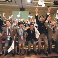 Games nod pressures Tokyo to act