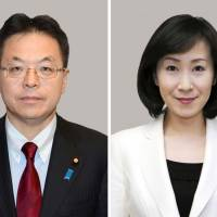 Crossing the aisle: Deputy Chief Cabinet Secretary Hiroshige Seko of the Liberal Democratic Party and Kumiko Hayashi of the Democratic Party of Japan were recently married. | KYODO