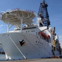 Drilling vessel heads out to explore Nankai Trough quakes