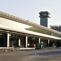 Narita to retire inter-terminal buses, use walkways