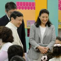 Crown Prince, Princess visit disaster evacuees in Fukushima